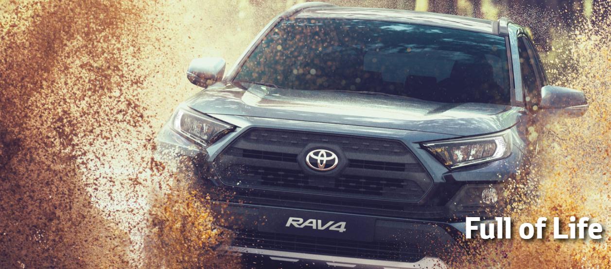 Ravishing Rav4 2019 – CAR OMAN DIGEST